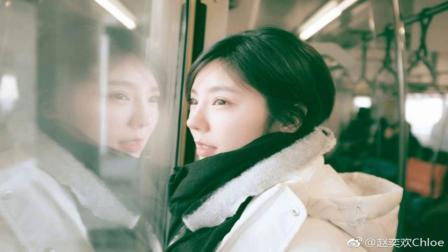 赵奕欢东京旅游爆照,网友惊呼女神还是我们梦中的宅男女神啊