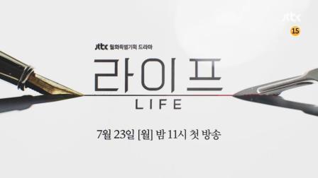 【预告2】Life 李栋旭/曹承佑