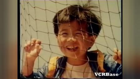 [經典廣告] 1988年 - Whampoa Garden 黃埔花園