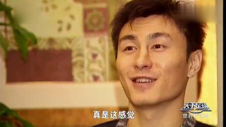 02世界杯 中国0-4巴西 外星人罗纳尔多快到让李玮峰感到如此绝望