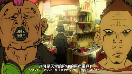 小林治恶趣味贱萌老板腹诽动画《三茶blus》