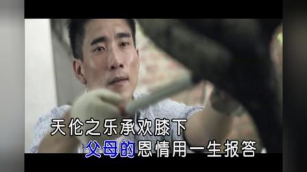 何龙雨-孝行天下大美中华 红日蓝月KTV推介