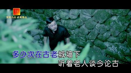 王不火-我在安吉等你(原版)冒派音乐 红日蓝月KTV推介