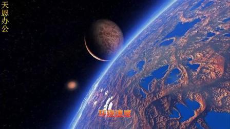 如果地球以第一宇宙速度自转,地球会变成什么样?