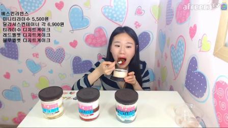 【韩国吃播】弗朗西斯卡吃播甜点_美食