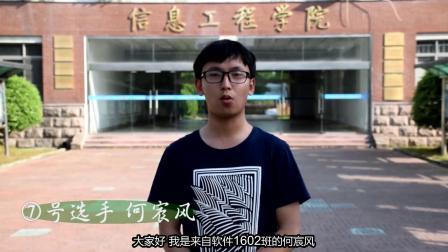 扬州大学信息工程学院第九届大学生职业生涯规划大赛决赛进场