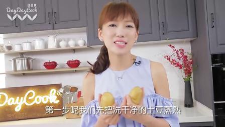 中华美食特色小吃 意式西西里风味手工面疙瘩的做法