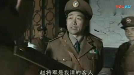 《亮剑》赵刚组织国军反水这段太经典了, 这气魄肯定跟老李学的_标清