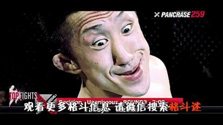 MMA格斗铁笼中的逗逼瞬间笑尿