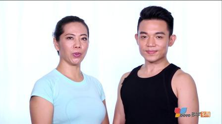 【多学多用】夫妻温馨练瑜伽,迅速提升平衡力