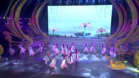 第十六届校园春晚精品场 舞蹈《卿儿朵朵》
