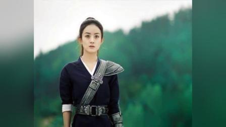 赵丽颖《女儿国》的古装让你惊艳!原来她这么适合古装!