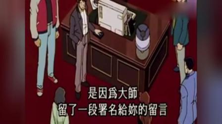 名侦探柯南: 工藤有希子好美, 小时候的新一萌翻了