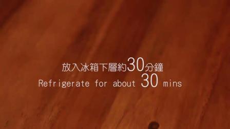蛋糕裱花基础视频 生日蛋糕裱花寿桃蓝莓蛋糕