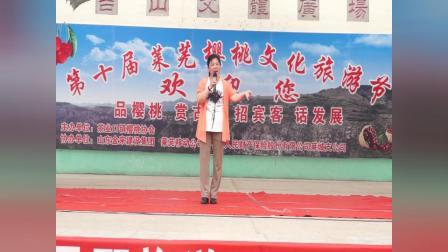 莱芜雪野旅游区龙山艺术团豫剧《穆桂英家住山东》