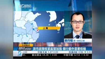 华企银丰()资产管理有限公司-理财入门知识