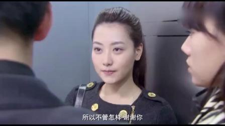 《苦咖啡》白冰离职遇到韩栋, 韩为讨好总裁女儿一句话没说