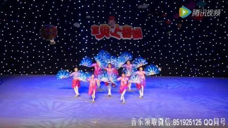 2017宝贝上春晚幼儿舞蹈视频小班舞蹈《道拉基》