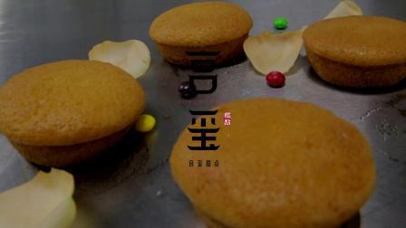 宫玺(蜂蜜蛋糕)