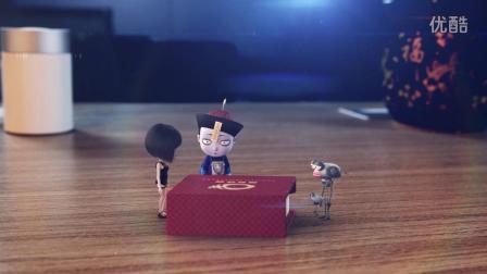 05 -粑粑-的气球好小 僵小鱼可爱搞笑动画片