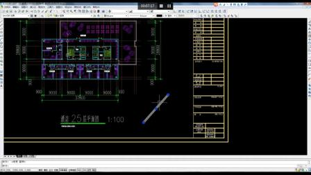 cad2007经典教程-如何打印CAD图纸