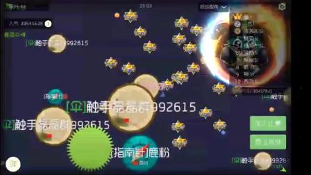 球球大作战:刘先森角落藏球不料被刚出生的鸡蛋给偷吃了,好尴尬