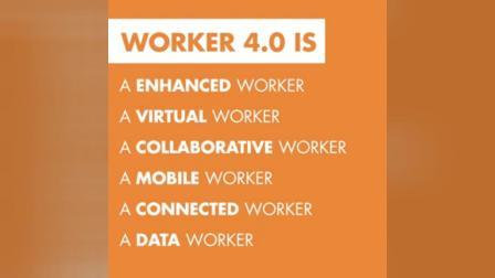 DirectIndustry | 谁是工业4.0时代的未来工人?