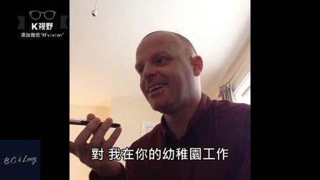 [K分享] 男子装小孩请病假,把老师唬懵逼了 (中文字幕)
