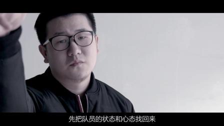 NEST2017穿越火线:枪战王者SV战队宣传片