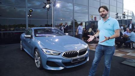 FIRST LOOK BMW M850i_ The 8 Series Is Back - Carfection