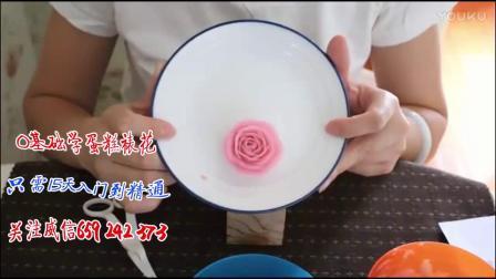 幻变精灵之蛋糕甜心 21客蛋糕 生日蛋糕怎么做
