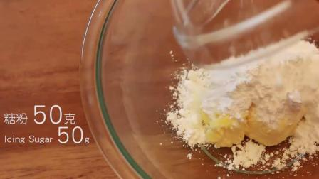 创意翻糖蛋糕 鲜花杯子蛋糕制作教程