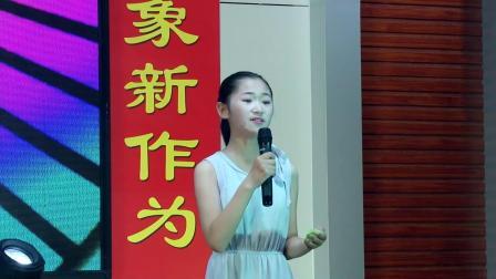 南乐县第二初级中学社团汇报演出