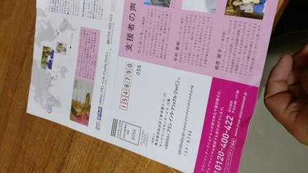 日本直邮保温杯到了😁
