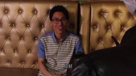 中国单身狗 EP2