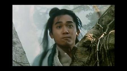 《新流星蝴蝶剑》1993片尾曲—杨紫琼《爱似流星》