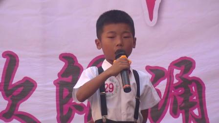 倍优教育中国梦少年梦诗歌朗诵大赛