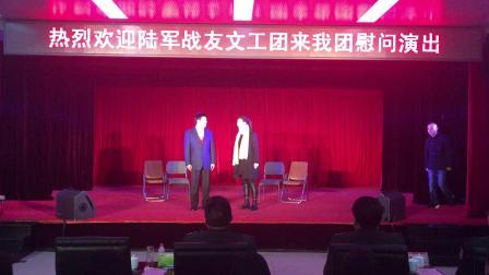 2017年央视春晚小品《真情永驻》表演:孙涛、闫学晶、刘仪伟 编剧:冯海
