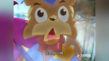 《虹猫蓝兔》之父亲节特辑——你才是我的一切