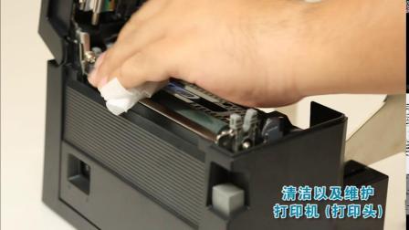 Citizen西铁城标签打印机CL-S400DT清洁以及维护打印机