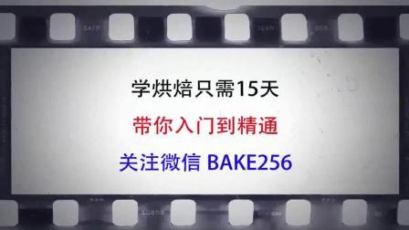 十二生肖裱花蛋糕 生日蛋糕裱花方法北海道戚风蛋糕