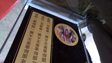 香港金茶王钱宝信先生现场制作港式奶茶