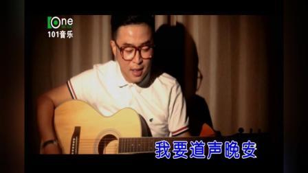 乔海清-晚安惠州(原版)红日蓝月KTV推介
