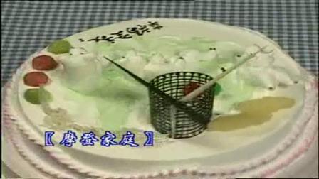 【日日煮】烹饪短片 - 松露酱配面包条生日蛋糕制作