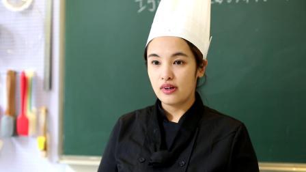 DIY巧克力酸奶薄荷蛋糕——上海飞航国际美食学校(下)