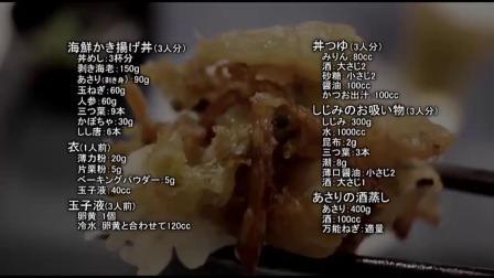 怎么做海鲜炸什锦饭才好吃呢 美味呀