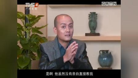 20161231高第街·访:粤语讲古泰斗—林兆明(上)(林端、陈迪生、潘胤希)
