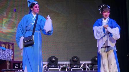 越剧五女拜寿之回到故乡心沸腾徐丽新上海明珠越剧团
