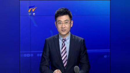 [宁夏新闻]宁夏出台沿黄科技创新改革试验区建设总体方案