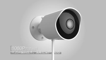 户外监控:小蚁智能摄像机室外版1080P首发